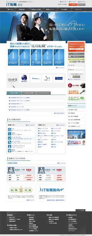 C-HRC株式会社様